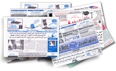 ARABIC NEWSPAPERS ARAB AMERICAN
