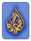 AL JAZEERA TV NETWORK