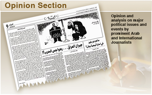 Opinion Section