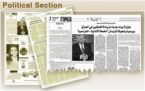 Political Section