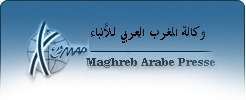 Maghreb Arab Press