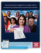 Armenian Census Ad Phase 1